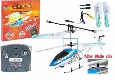 Contenido Caja -   Helicóptero a Control Remoto
